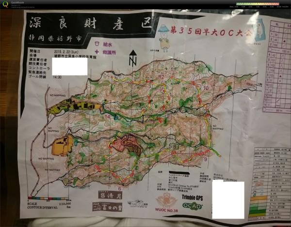 20150222waseda