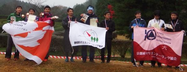 全日本リレー 上位3チーム