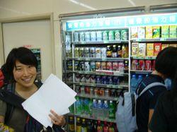 20090717_minagawa