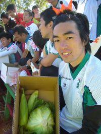 20090920_koi