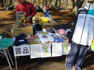 20091207_100shiki