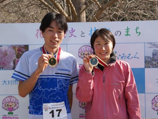 20121128_middle_medal