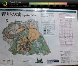 20131202_ajcsprint2013_route