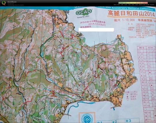20140112michi_route_2