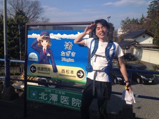 20140329_ed_ad_koi