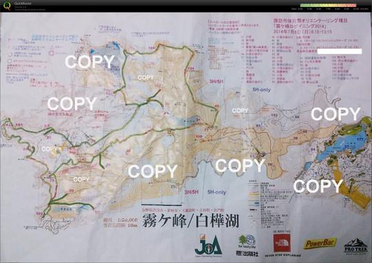 20140707_map